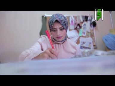 تقاير بلاد الكنانة -ح85-تصميم الملابس