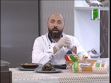 مطبخك - ح 40 - ورق عنب محشي بالزبيب واللوز- شادي زيتوني