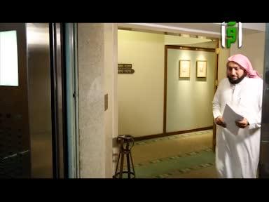 أؤلئك لهم الأمن - ح29-حسن اظن - الشيخ راشد الزهراني
