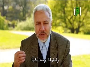 أحسن في نصف دينك - ح10 - فترة الخطوبة 2