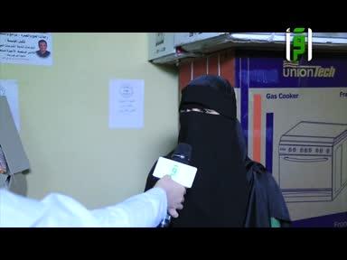 تقاير بلاد الكنانة -جمعية كن إيجابي