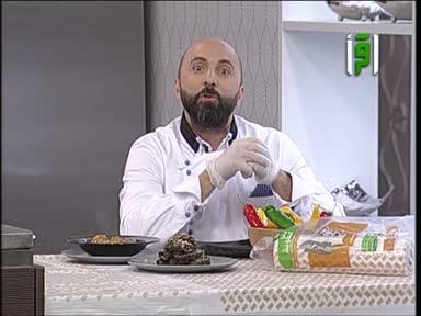 مطبخك - ح 40- ورق عنب محشي بالزبيب و الجوز- الشيف شادي زيتوني