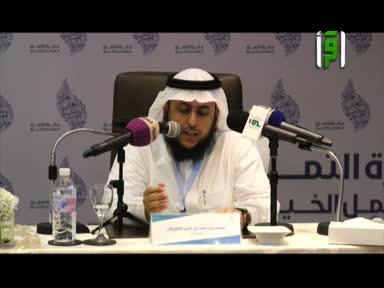 تقارير من أرض السعودية  -المؤتمر الصحفي لتدشين جائزة التميزفي العمل الخيري