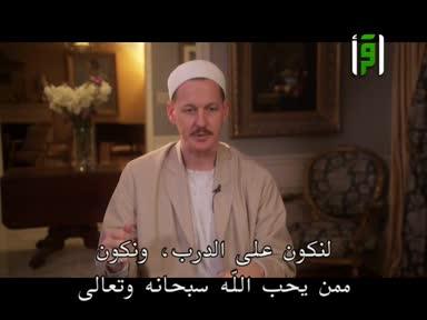 مجالس الإيمان -ح10 - الصلوات