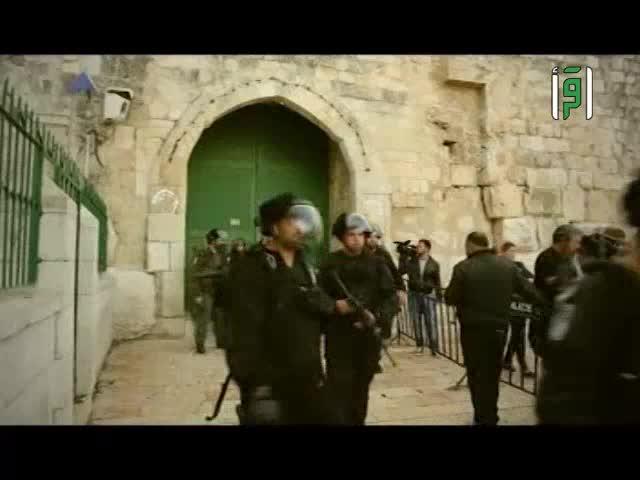 بوح المآذن - فلسطين مهوى القلوب