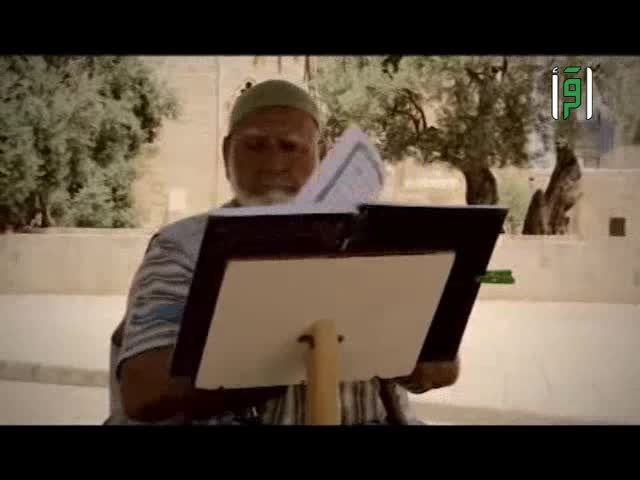 بوح المآذن - فلسطين بوابة السماء