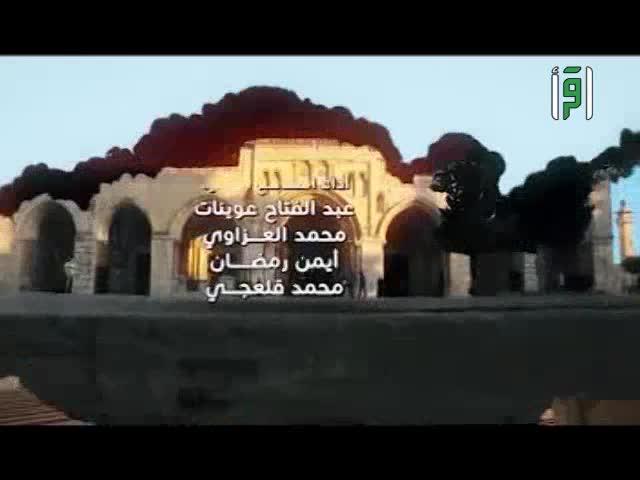 بوح المآذن -فلسطين  أبنائي جرحي جرحهم