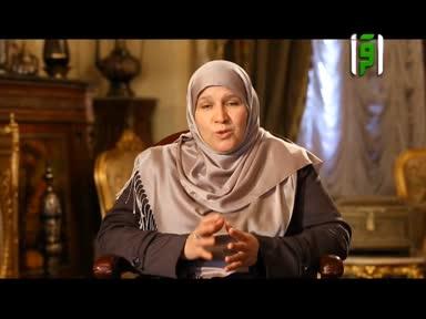 أية وغاية-ح30-يا أيها الذين آمنوا قو أنفسكم وأهليكم نارا وقودها الناس  والحجارة -شهرزاد عزوزة