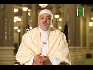 البوصلة القرأنية-ح9-صلة الرحم في القرآن-تقديم شوقي سليمان