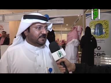 تقارير من ارض السعودية-ح159-مهرجان الفرح