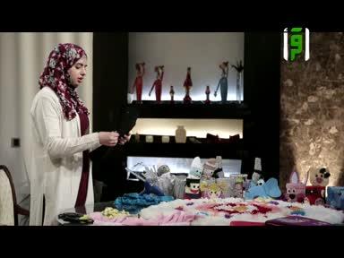 بيتك جنتك-ح5-مشايه بالطرح القديمة -وسام الكباس