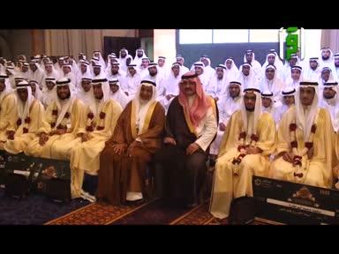من أرض السعودية- حفل جمعية خيركم السنوي