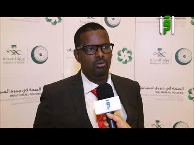 تقارير من أرض السعودية -المؤتمر السادس لوزراء الصحة