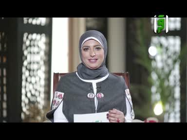 تاء مربوطة - ح21- - رباب السواح