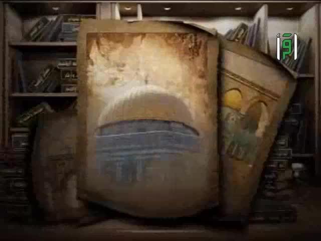 أنا القدس - قبة النبي محمد صلى الله عليه وسلم  - موقعها وهيئتها
