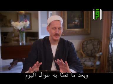 مجالس الإيمان- ح 11 - الأدب
