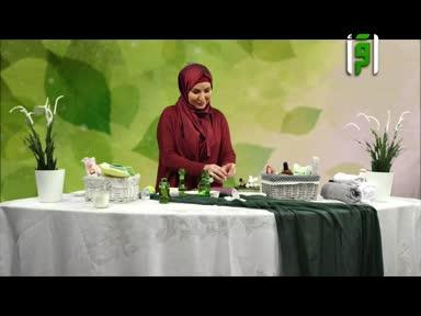 جمالك - ح 6- وصفة زبدة الكاكاو لعلاج تشققات الجسم - هنا عبد الهادي