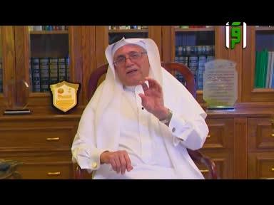 الطب والحياة -ح46-ضغط الدم (1-7)-الدكتور زهير السباعي