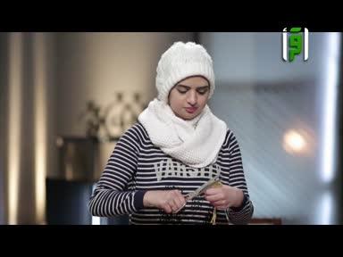 بيتك جنتك-ح7-مشاية بكور الصوف +مخده+ ورد الفازه -وسام الكباس