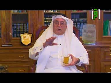 الطب والحياة -ح46-ضغط الدم (2-7)-الدكتور زهير السباعي