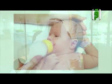 الطب و الحياة - العين  -1-4- ح 53- الدكتور زهير السباعي