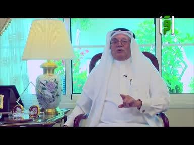 الطب والحياة -ح55-المخدرات 1-7 - الدكتور زهير السباعي