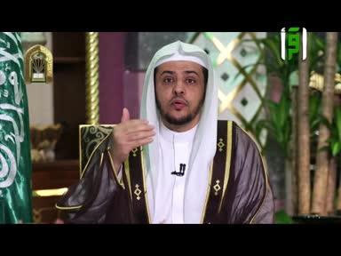 عباد الرحمن-ح28-اولئك يسارعون في الخيرات-الدكتور خالد المصلح