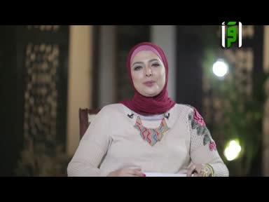 تاء مربوطة - ح26-- رباب السواح