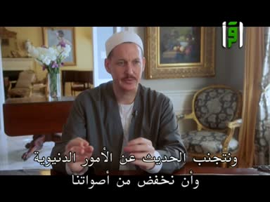 مجالس الإيمان - ح 14 -المساجد
