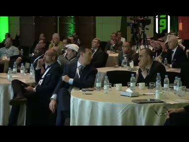 تقارير من أرض السعودية - مؤتمر الجمعية الأمريكية لدراسة أمراض الكبد