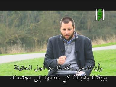 بين الأمس واليوم ح14-الإخلاص-فرانك امين