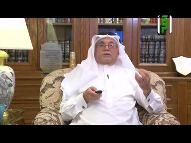 الطب والحياة -ح66-القلق(2-14)-الدكتور زهير السباعي