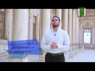 حريص عليكم -ح2-رسالة الأباء تجاه الأبناء--الشيخ حسن جلال
