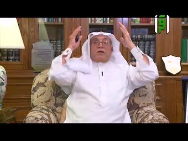 الطب والحباة -ح68-القلق 5-14 - الدكتور زهير السباعي
