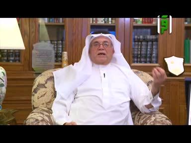 الطب والحياة -ح69-القلق 6-14 - الدكتور زهير السباعي