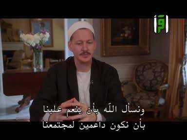 مجالس الإيمان - ح15 - الزكاة