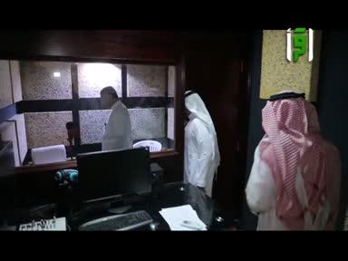 تقارير من أرض السعودية - زيارة جمعية نماء لقناة اقرأ الفضائية  -تقرير منصور جبر