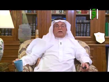 الطب و الحياة - القلق 9-14- ح 73- الدكتور زهير السباعي