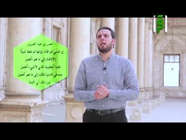 حريص عليكم - ح 3- اعلاء الهمم و العزائم - حسن جلال