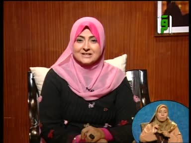 قضايا النساء - ح 8- الامتحانات و الامهات