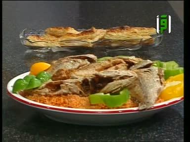 مطبخك 2005 - ح 15 - صيادية سمك - وربات محشوه باللوز والقشطة - منال خجا