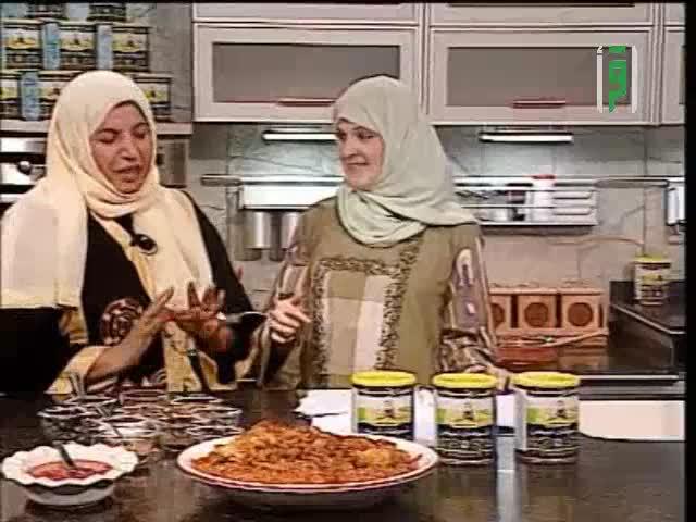 مطبخك 2005 - ح 7 - رز بخاري - منال خجا