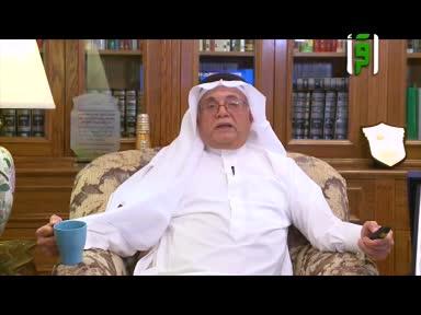 الطب و الحياة - ح 76- القلق 13-14 الدكتور زهير السباعي