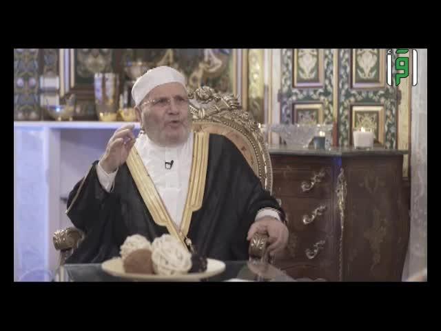 الكآبة عقاب النفس لصاحبها فما هي الأسباب - الدكتور محمد راتب النابلسي