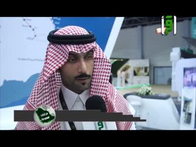 تقارير من أرض السعودية -معرض إعمار منطقة مكة المكرمة