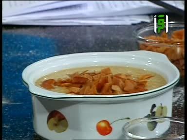 مطبخك 2005 - ح 18 - شوربة عدس - سمبوسك بوف - كيك - منال خجا