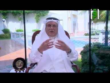 الطب و الحياة -الكبد 3-1- ح 81 الدكتور زهير السباعي