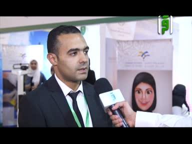 تقارير من أرض السعودية  - فعالية نبراس