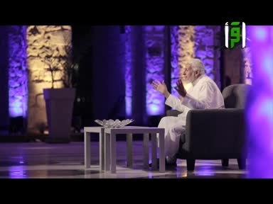 أسماء وصفات النبي صلى الله عليه وسلم-ح18-الخاتم -تقديم مجدي إمام