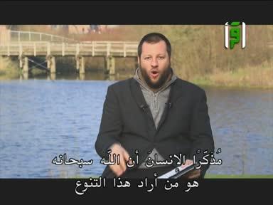 بين الأمس واليوم ح17-أبو ذر -فرانك امين